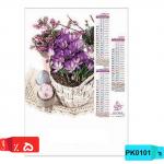 لیست قیمت تقویم رومیزی تقویم دیواری,4برگ,کوچک فانتزیی,4 برگ,PK101