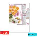 قیمت پایه تقویم رومیزی تقویم دیواری,4برگ,کوچک فانتزیی,4 برگ,PK102
