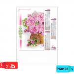 تقویم فلکی 98  تقویم دیواری,4برگ,کوچک فانتزیی,4 برگ,PK103