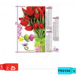 تقویم طبیعت 98 تقویم های هدف گذاری تقویم دیواری,4برگ,کوچک فانتزیی,4 برگ,PK104
