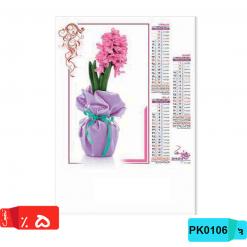 تقویم نود و هشت تقویم هدیه تقویم دیواری,4برگ,کوچک فانتزیی,4 برگ,PK106
