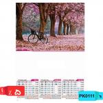 تقویم هنری تقویم دیواری,4برگ,کوچک فانتزیی,4گلاسه برگ,PK111