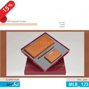 تقویم پزشکی ست,مدیریتی,3 تکه,ML8_117