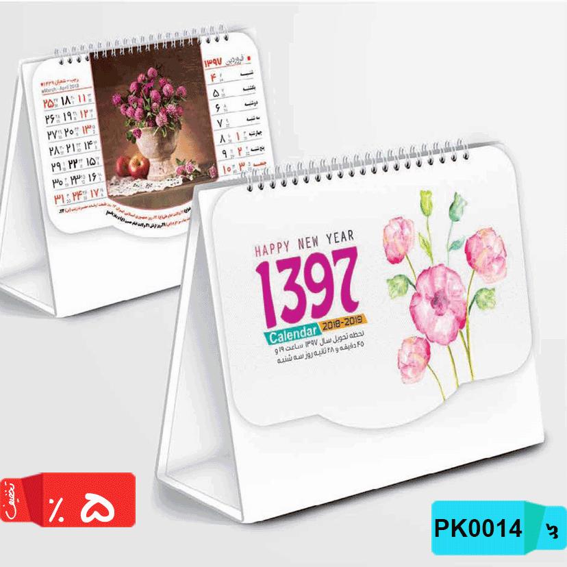 قطع تقویم رومیزی تقویم,رو میزی,فانتزی,قالب دار,PK14