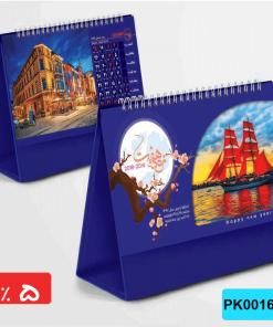 تقویم لایه باز تقویم نفیس تقویم,رو میزی,نفیس,PK16