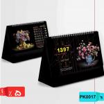 تقویم 98 قیمت تقویم رومیزی تقویم,رو میزی,نفیس,PK17