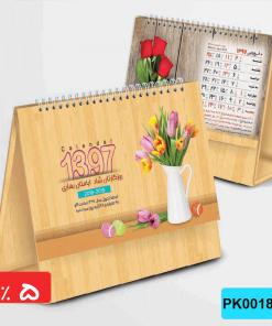 تقویم,رو میزی,نفیس,PK18