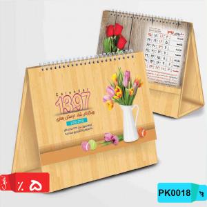 تقویم رومیزی ارزانترین تقویم رو میزی نفیس تقویم,رو میزی,نفیس,PK18