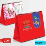 تقویم رومیزی اختصاص 98 صفحه تقویم رومیزی خرید سررسید نفیس تقویم رومیزی نفیس