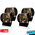 تقویم رومیزی قرمز تقویم پایه دار,LA215