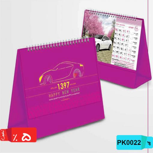تقویم,رو میزی,فانتزی,PK22