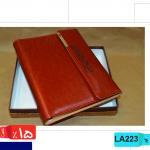قیمت سررسید نفیس ارگانایزر,مگنتی,لب فلزی,LA223
