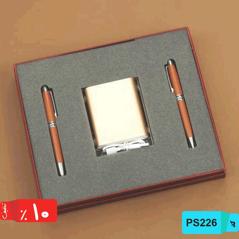 ست مدیریتی شیک نیم ست, ۳ تیکه,PS226