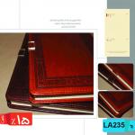 نمونه سررسید سالنامه,وزیری, جلد تمام ترمو ,LA235