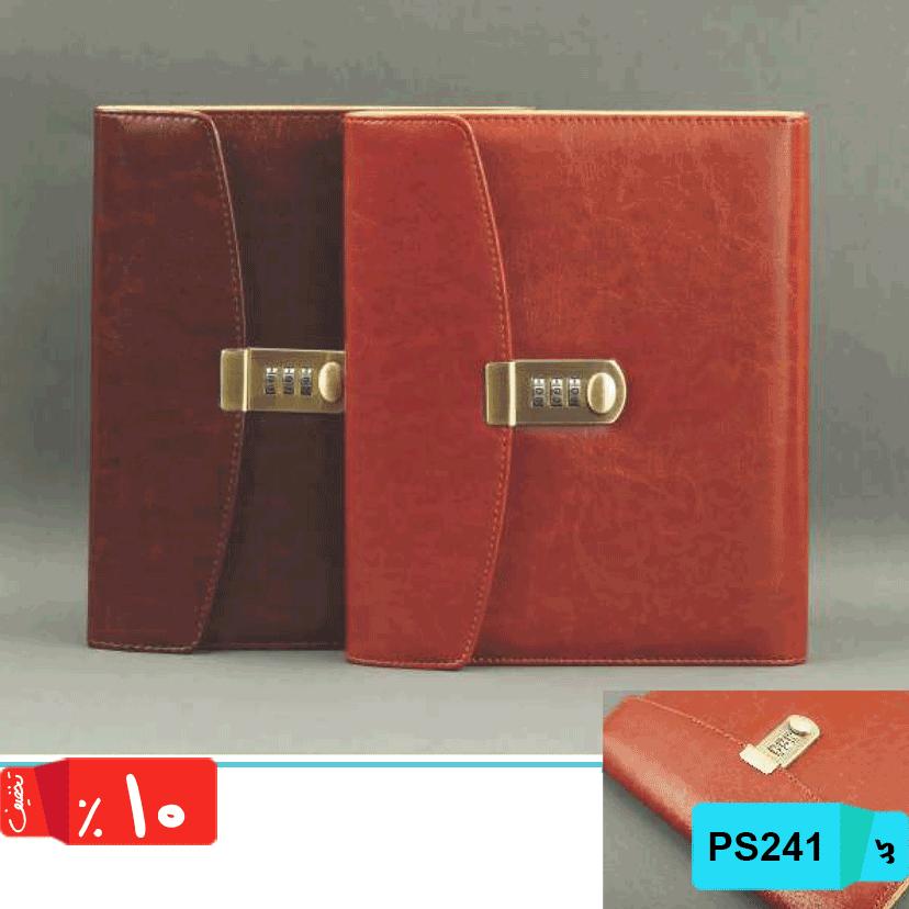تولید کنندگان سررسید سالنامه,NK-324