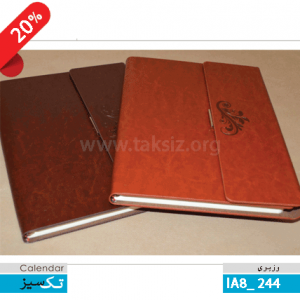 قیمت انواع سررسید سالنامه,وزیری,ترمو,طرح گل,LA244