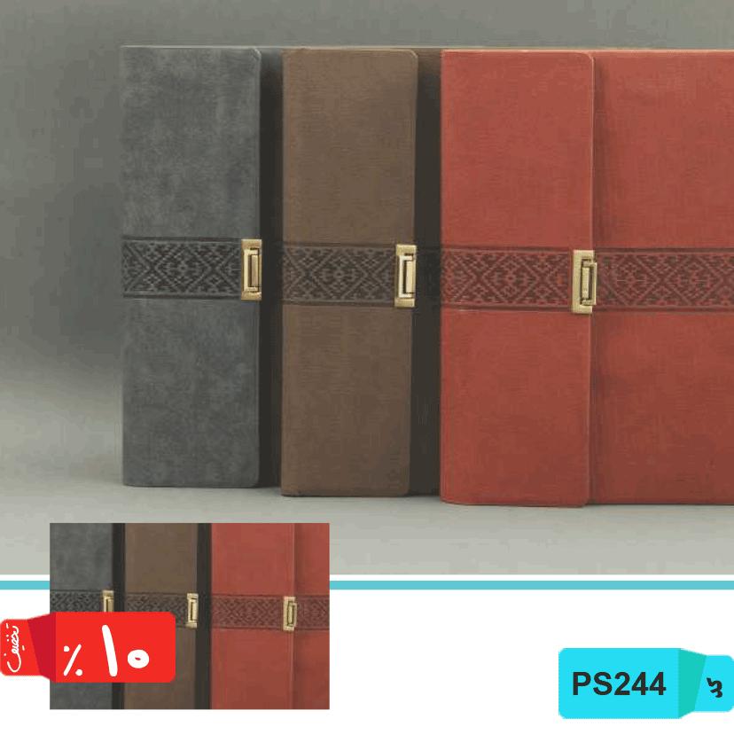 تولید کننده سررسید تهران سالنامه,1400|NK-326