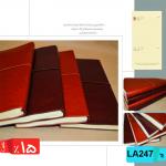 سررسید جلد نرم سالنامه,وزیری,ترمو,جلد نرم,LA247