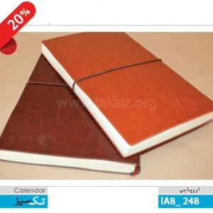 سررسید مهندسی سالنامه,اروپایی,جلد نرم,کشدار,LA248