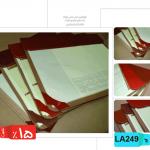 قیمت سررسید سلفونی زیردستی,منشی,کاغذ کرم,42برگ,LA249