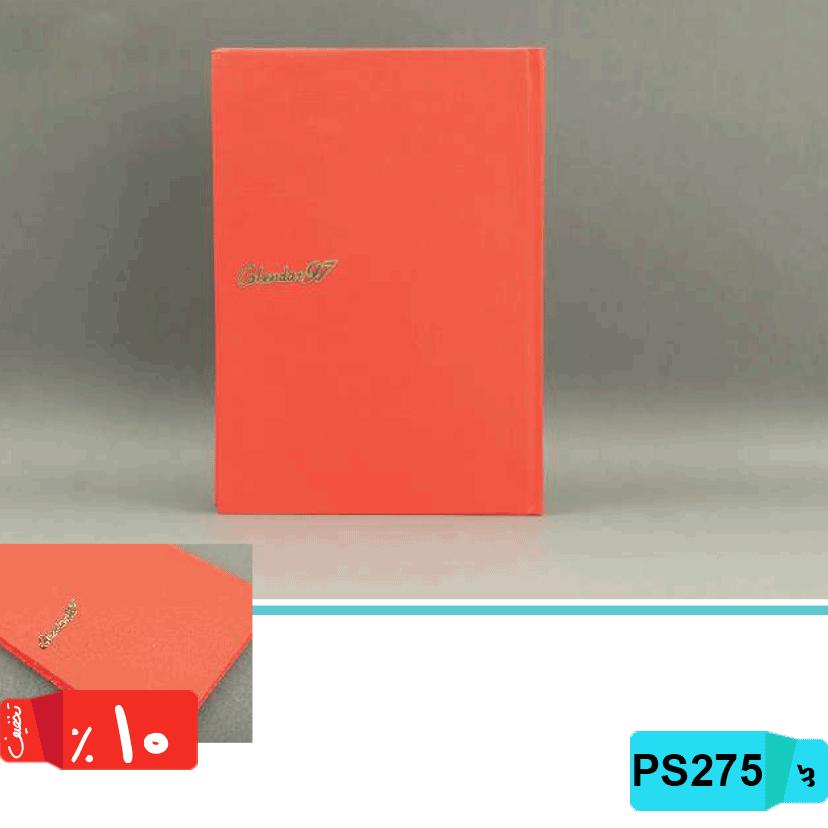 قیمت کاور سررسید سالنامه,وزیری,ترمو,جلد نرم NZ-419