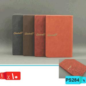 انواع سررسید و سالنامه سالنامه, اروپایی ,ترمو ,جیر,PS284
