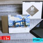 قیمت تقویم رومیزی اختصاصی تقویم,رومیزی,TP300
