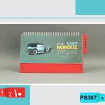 تقویم اتومبیل کلاسیک اختصاصی  تقویم,رومیزی, اتومبیل, کلاسیک ,پایه, چوب, قرمز,PS3007