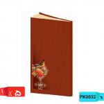 تولید پلاک تقویم,پالتویی,جلد,شومیز,PK32