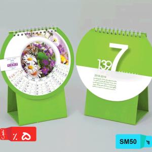 چاپ سفارشی تقویم رومیزی طرح گل SM50