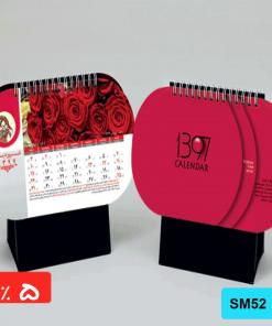 تقویم رومیزی سفارشی تقویم,رومیزی,طرح,گل,SM52