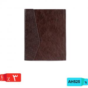 داغکوب سررسید سالنامه وزیرى,ته دوخت,چرم ترمو,AH525