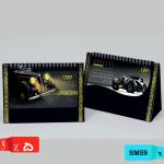تقویم های رومیزی رومیزی طرح ماشینSM59