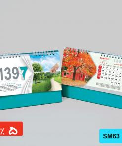 قیمت انواع تقویم رومیزی تقویم,رومیزی,طرح,منظره,SM63
