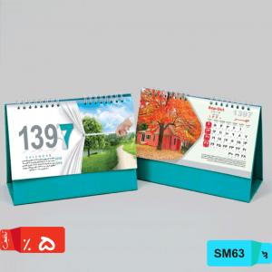 قیمت انواع تقویم رومیزی طرح منظرهSM63