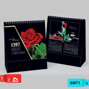 قیمت تقویم رومیزی تبلیغاتی طرح گل مشکیSM71