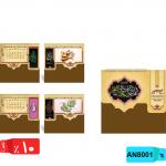 تقویم رومیزی مذهبی تقویم,رومیزی,مذهبی,AN8001