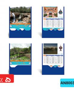 تقویم رومیزی چاپ اختصاصی ,ایران,AN8003