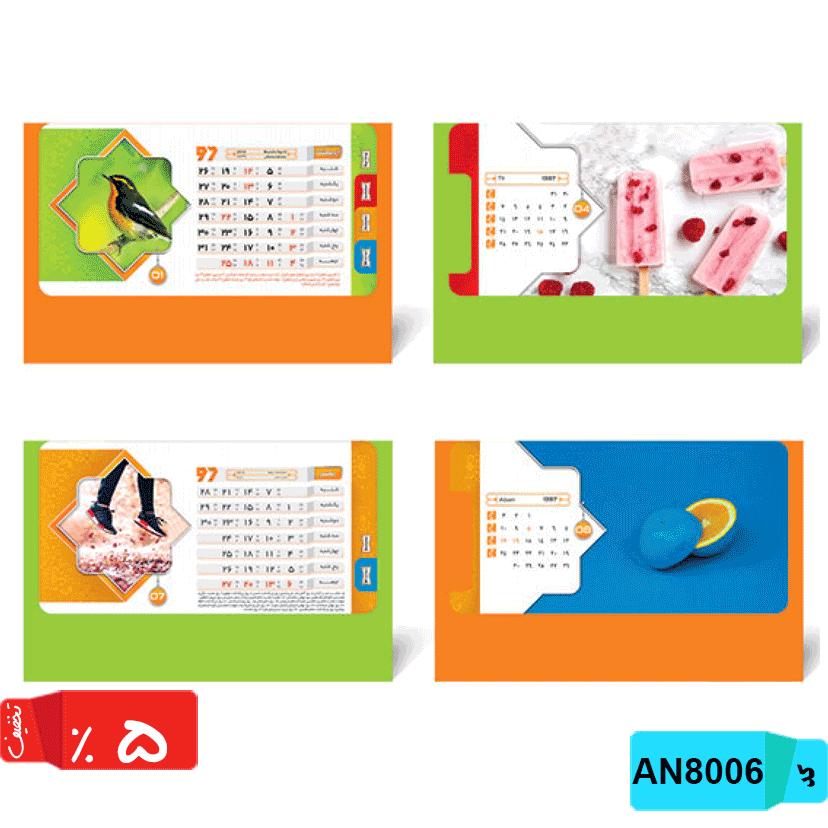 تقویم رومیزی مناظر تقویم,رومیزی,طبیعت2,AN8006