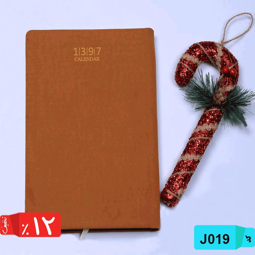 فایل آماده سررسید سالنامه,وزیری, لبه دار 1400 | NZ-416