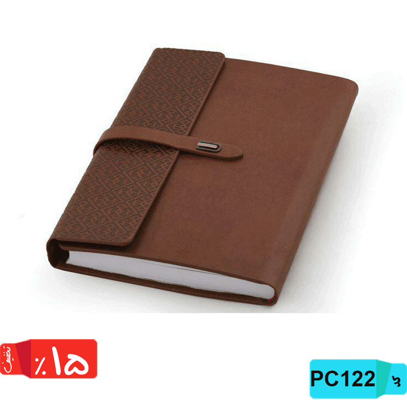 سررسید شخصی سررسید شخصی سالنامه رقعی چرم ترمو PC122