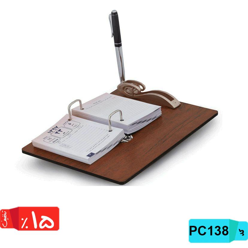 pc138تقویم رومیزی روز شمار تقویم,رومیزی,365,روزه,PC138