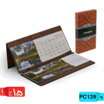pc1393تقویم رومیزی چوبی 98 تقویم رومیزی چوبی 98 تقویم رومیزی چوبی 98 تقویم رومیزی سه لت سررسید تکسیز با تولید انواع سررسید و سالنامه در سال 1398 به صورت سررسید و سالنامه اختصاصی و سررسید و سالنامه عمومی و استفاده از بهترین ماشین آلات متریال و مواد مصرتقویم,رومیزی,چوبی 98 تقویم رومیزی چوبی لت با جعبه طرح یاقوت