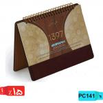 تقویم,رومیزی,چرم,ترمو,PC141