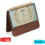 pc145تقویم رومیزی تجاری تقویم رومیزی ماهیانه طرح عقیق