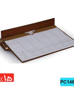 تقویم رومیزی تولید 99,زیردستی,چوبی،PC146