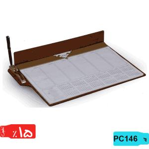 تقویم رومیزی تولید 98