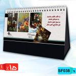 قیمت تبلیغاتی تقویم رومیزی تقویم,رومیزی,سایز مستطیل,SF038