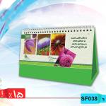 تولید اختصاصی تقویم رومیزی تقویم,رومیزی,سایز مستطیل,SF038