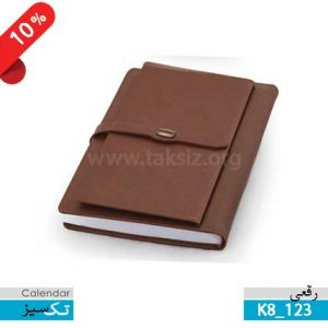 چاپ سررسید اختصاصی فوری، سررسید رقعی ، K8_123